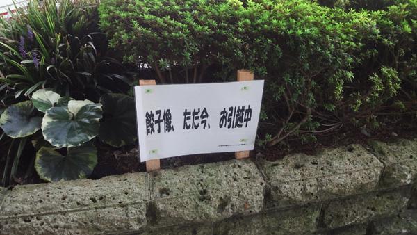 NEC_3946.jpg