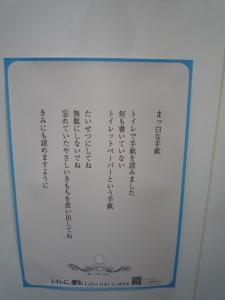 P1170668.jpg