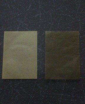 高級あぶらとり紙 使用後