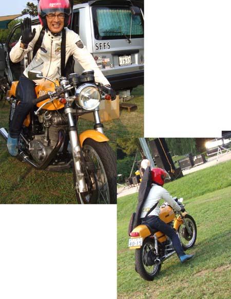 信ちゃんバイク