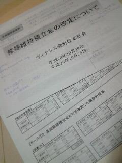 NEC_2494.jpg