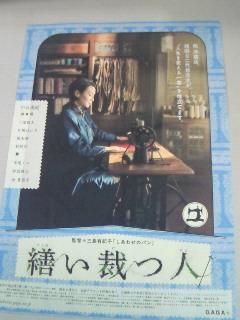 NEC_2528.jpg