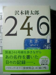 NEC_2564.jpg