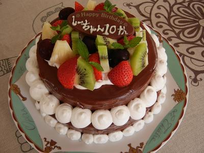しーちゃんのケーキ