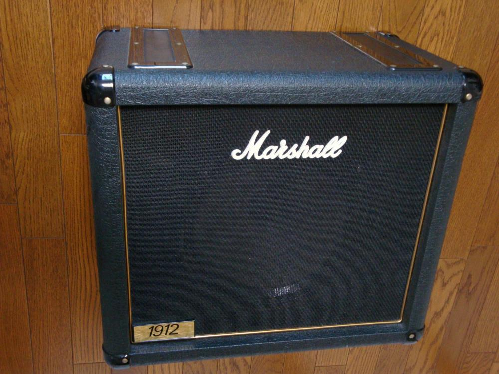 marshall1912