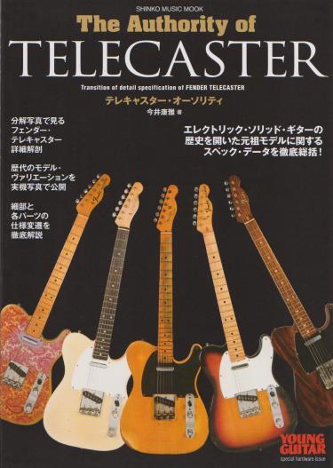 telecasterbook