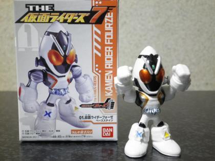 THE 仮面ライダーズ7 仮面ライダーフォーゼ(ベースステイツ)