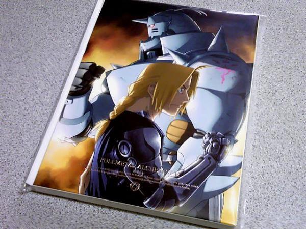 鋼の錬金術師FA 12
