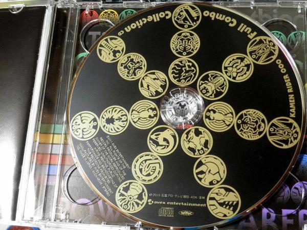 仮面ライダーオーズ Full Combo Collection
