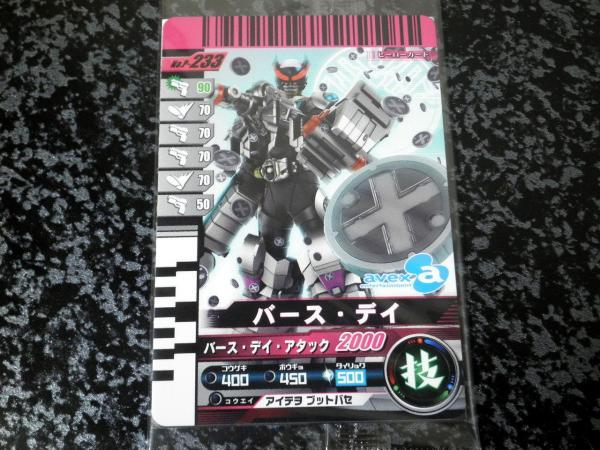 仮面ライダーバース テーマソング Reverse/Re:birth