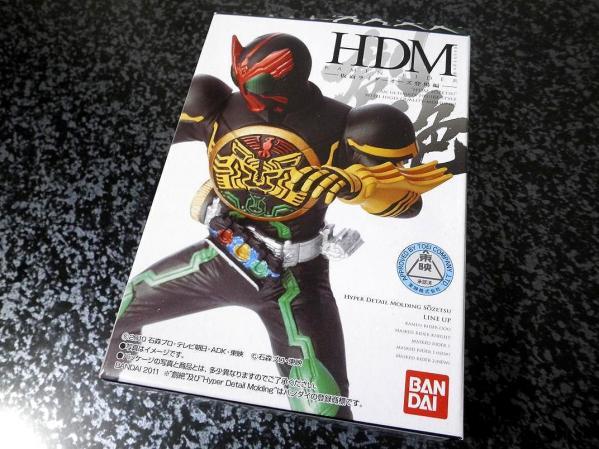 HDM創絶 -仮面ライダーオーズ登場編-