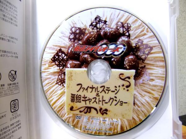 仮面ライダーOOO ファイナルステージ&番組キャストトークショー