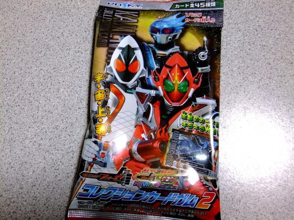 仮面ライダーフォーゼ コレクションカードガム2
