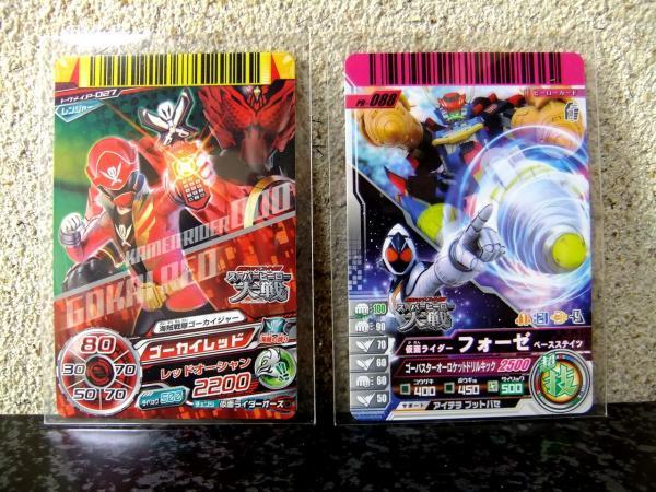 「スーパーヒーロー大戦」特典カード