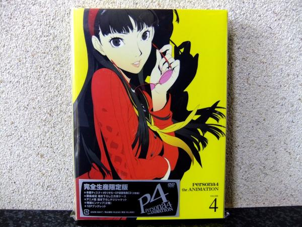 Persona4 the ANIMATION 4