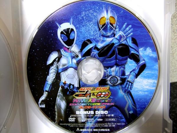 仮面ライダー×仮面ライダー フォーゼ& OOO MOVIE大戦 MEGA MAX CP