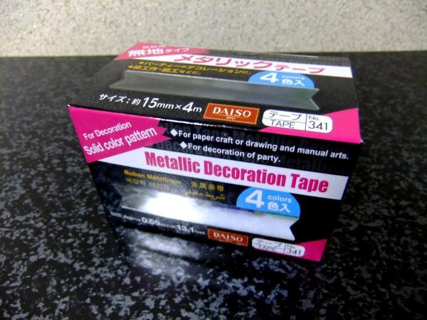 メタリックテープ