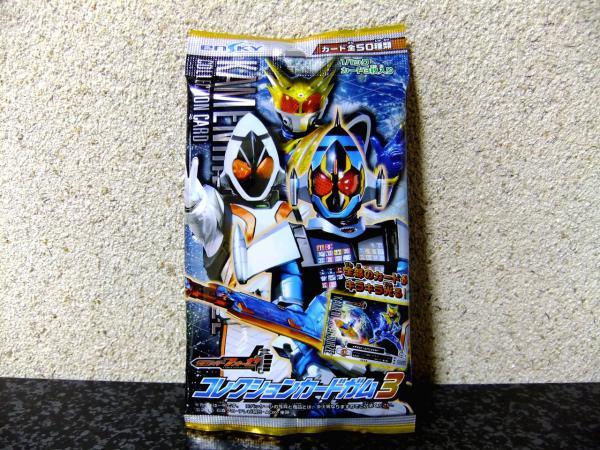 仮面ライダーフォーゼ コレクションカードガム3