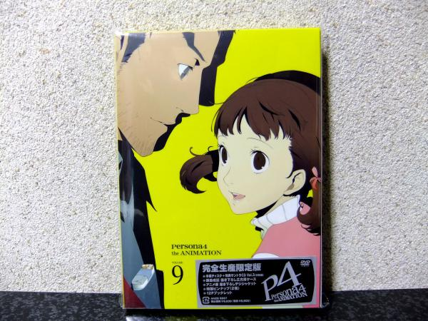 Persona4 the ANIMATION 9