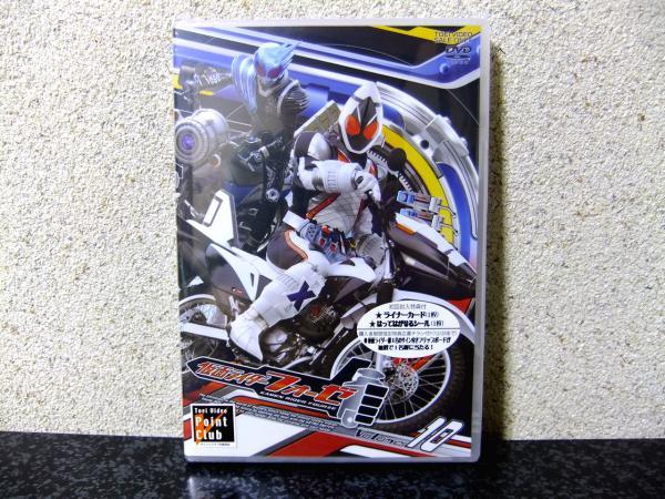 仮面ライダーフォーゼVOL.10