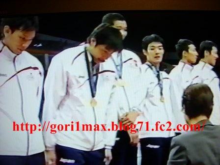 広州アジア大会・金メダル2