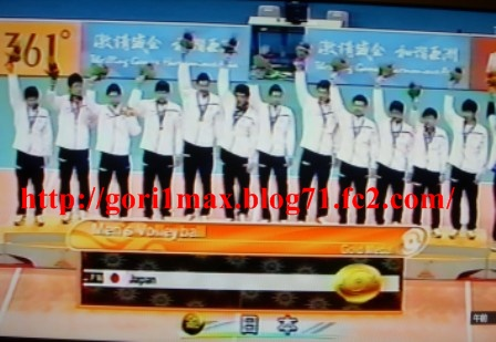 広州アジア・金メダル