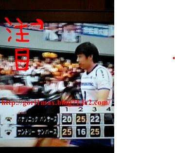 10開幕戦-11