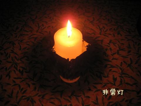 qxJkq_convert_20110318200603.jpg