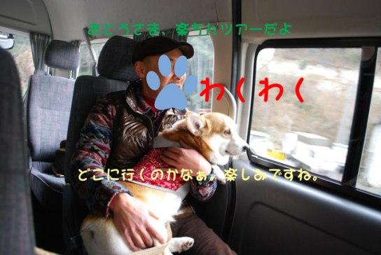 2011_0214_5.jpg