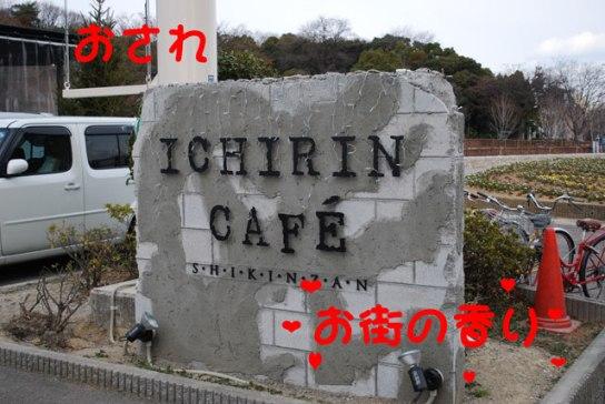 2011_0214_7.jpg
