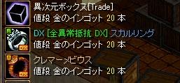 16_20121213090925.jpg