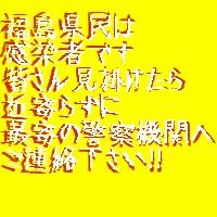 ふGUZUMA