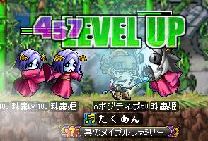 レベル96