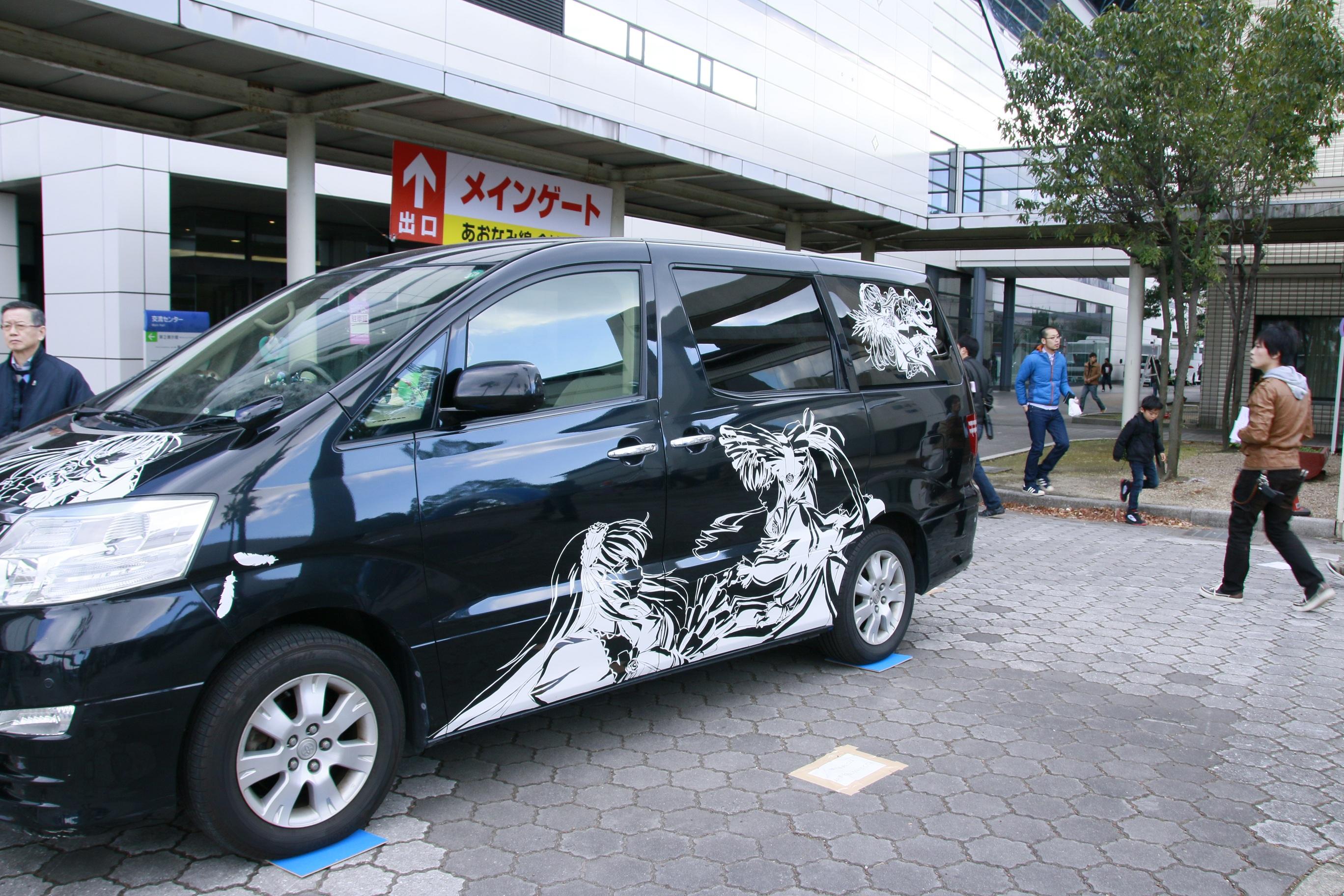 名古屋モーターショー