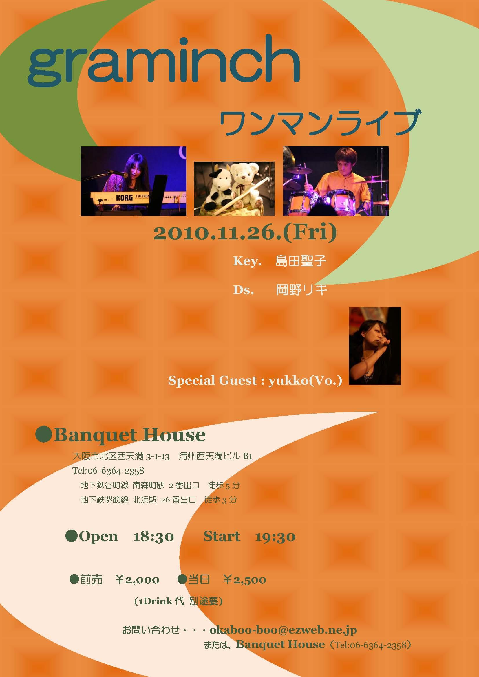 2010.11.26. graminchワンマンライブ Ver.3