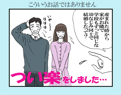 tsuiraku