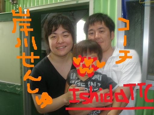 コーチ&岸川選手