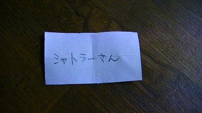 PIC_0101.jpg
