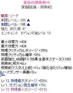 20131201_1832.png