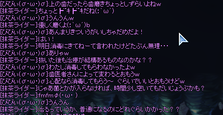 20131202_1838.png