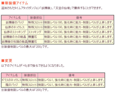 20131226_1875.png
