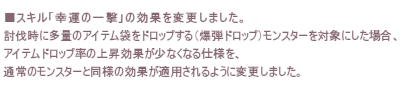 20131226_1877.png