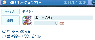 20140103_1904.png