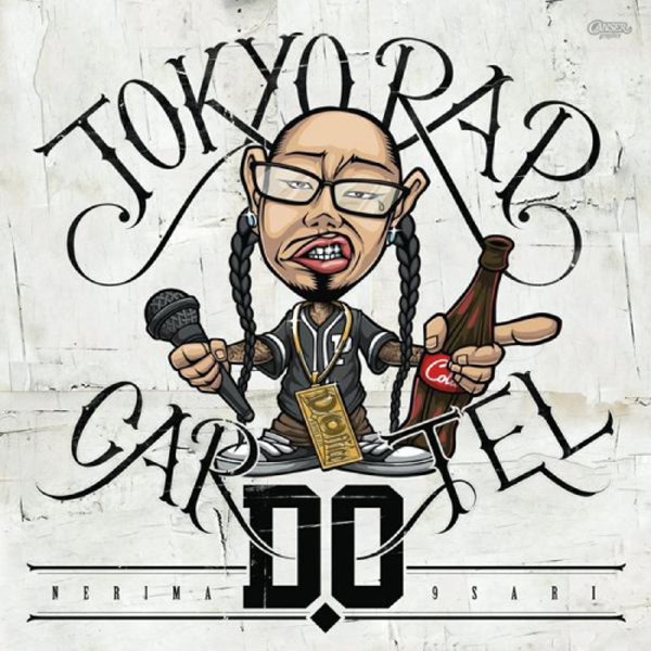 DO_TOKYO_RAP_CARTEL_1_GROWAROUND.jpg