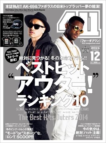cover_20141205191414f1d.jpg