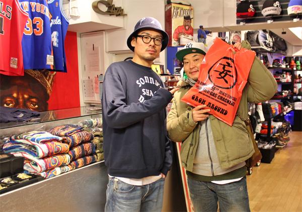 mousouzoku_growaround_shop_bag_den_san.jpg