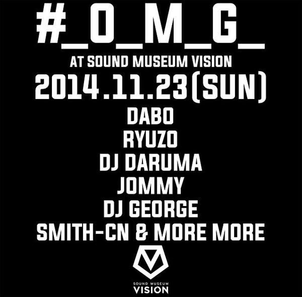 o_m_g_2014_11.jpg