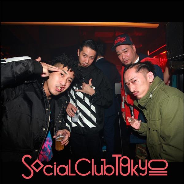 social_club_tokyo_3_growaround.jpg