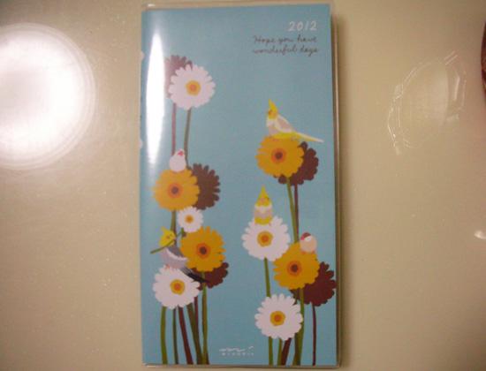 MIDORIさんの手帳
