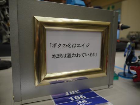 P1010893_c.jpg